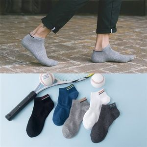 9ec7298fb2c Other - 5 Pairs Men Cotton Breathable Ankle Low Cut Socks